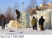 Купить «Строительство снежного городка на площади «Азатлык» г.Набережные Челны», фото № 144360, снято 10 декабря 2007 г. (c) Алексей Баринов / Фотобанк Лори