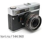 "Советский фотоаппарат ""Сокол-2"" (2007 год). Редакционное фото, фотограф Валерий Александрович / Фотобанк Лори"