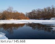 Купить «Зимний плес», фото № 145668, снято 2 января 2007 г. (c) Олег Рубик / Фотобанк Лори