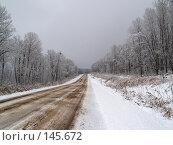 Купить «Зимняя дорога, Приморский край», фото № 145672, снято 1 апреля 2007 г. (c) Олег Рубик / Фотобанк Лори