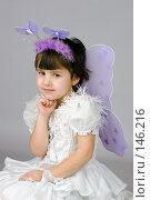 Купить «Маленькая девочка с крылышками», фото № 146216, снято 9 ноября 2007 г. (c) Ольга Сапегина / Фотобанк Лори