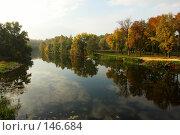 Купить «Река», фото № 146684, снято 1 октября 2007 г. (c) Константин Порядин / Фотобанк Лори