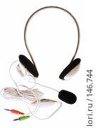 Наушники с микрофоном на белом фоне. Стоковое фото, фотограф Ольга Сапегина / Фотобанк Лори