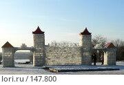 Купить «Ворота и стена крепости из ледяных кирпичей», фото № 147800, снято 14 декабря 2007 г. (c) Вера Тропынина / Фотобанк Лори