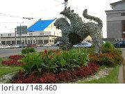 Купить «Ак барс», фото № 148460, снято 1 сентября 2007 г. (c) Максим Яковлев / Фотобанк Лори