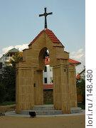 Купить «Армянская апостольская святая церковь Сурб Саргис», фото № 148480, снято 5 сентября 2007 г. (c) Максим Яковлев / Фотобанк Лори