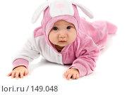 Купить «Счастливый малыш», фото № 149048, снято 6 ноября 2007 г. (c) Ольга Сапегина / Фотобанк Лори