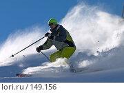 Купить «Экстремальный лыжник», фото № 149156, снято 12 февраля 2007 г. (c) Максим Горпенюк / Фотобанк Лори