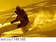 Купить «Горнолыжник», фото № 149160, снято 11 февраля 2007 г. (c) Максим Горпенюк / Фотобанк Лори