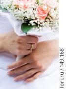 Купить «Букет и кольцо», фото № 149168, снято 28 июля 2007 г. (c) Кирилл Николаев / Фотобанк Лори