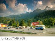 Купить «Красная Поляна», фото № 149708, снято 16 августа 2007 г. (c) Петухов Геннадий / Фотобанк Лори