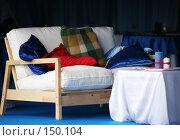 Купить «Белая софа с разноцветными подушками», фото № 150104, снято 28 июля 2007 г. (c) Морозова Татьяна / Фотобанк Лори