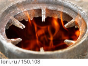 Купить «Огонь», фото № 150108, снято 15 июня 2006 г. (c) Морозова Татьяна / Фотобанк Лори