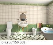 Купить «Интерьер ванной», иллюстрация № 150508 (c) Виктор Застольский / Фотобанк Лори