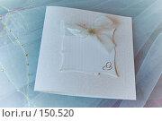 Купить «Свадебная открытка», фото № 150520, снято 7 июля 2007 г. (c) Кирилл Николаев / Фотобанк Лори
