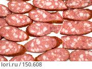 Купить «Ломтики колбасы», фото № 150608, снято 14 декабря 2007 г. (c) Угоренков Александр / Фотобанк Лори