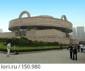 Купить «Шанхайский музей на Народной площади», фото № 150980, снято 19 сентября 2018 г. (c) Вера Тропынина / Фотобанк Лори