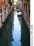 Купить «Венецианский канал», фото № 151344, снято 6 мая 2007 г. (c) Олег Селезнев / Фотобанк Лори