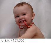 Купить «Ребенок с бусами», фото № 151360, снято 17 декабря 2007 г. (c) Огульчанский Александер / Фотобанк Лори