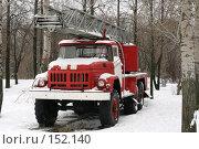 Купить «Пожарная машина на вечной стоянке», фото № 152140, снято 1 декабря 2007 г. (c) Марюнин Юрий / Фотобанк Лори