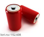 Купить «Две батарейки», иллюстрация № 152608 (c) Дмитрий Кутлаев / Фотобанк Лори
