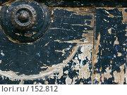 Купить «Дверная ручка старого входа в дом на одной из парижских улиц», фото № 152812, снято 27 февраля 2006 г. (c) Harry / Фотобанк Лори