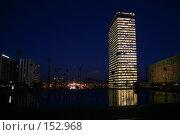 Купить «Ночной вид на район небоскребов в районе Дефанс, Париж», фото № 152968, снято 28 февраля 2006 г. (c) Harry / Фотобанк Лори