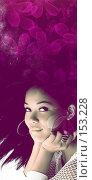 Красота. Редакционное фото, фотограф Майя Мишина / Фотобанк Лори