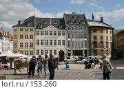 Купить «Дания. Копенгаген. Городской пейзаж», фото № 153260, снято 19 июля 2007 г. (c) Александр Секретарев / Фотобанк Лори