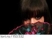 Купить «Девушка с веером на черном фоне», фото № 153532, снято 4 мая 2007 г. (c) Александр Паррус / Фотобанк Лори