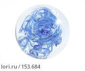 Купить «Стеклянный шар с синем вихрем внутри», фото № 153684, снято 26 ноября 2007 г. (c) Мария Разумная / Фотобанк Лори