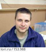 Купить «Портрет юноши», фото № 153988, снято 10 июля 2007 г. (c) Дмитрий Тарасов / Фотобанк Лори