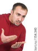 Купить «Мужчина объясняет», фото № 154340, снято 12 октября 2007 г. (c) hunta / Фотобанк Лори