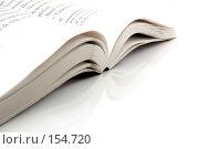 Купить «Открытая книга», фото № 154720, снято 19 декабря 2007 г. (c) Валерия Потапова / Фотобанк Лори