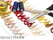 Купить «Аксессуары для шитья», фото № 154808, снято 17 октября 2018 г. (c) Угоренков Александр / Фотобанк Лори