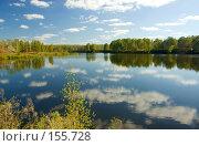 Купить «Отражение облаков в озере», фото № 155728, снято 16 сентября 2007 г. (c) Дмитрий Ощепков / Фотобанк Лори