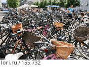 Купить «Дания. Копенгаген. Городской пейзаж», фото № 155732, снято 19 июля 2007 г. (c) Александр Секретарев / Фотобанк Лори