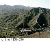 Купить «Великая китайская стена. Общий вид.  Крепость Желтого Цветка», фото № 156056, снято 19 октября 2007 г. (c) Вера Тропынина / Фотобанк Лори