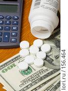 Купить «Стоимость лечения. Доллары», фото № 156464, снято 21 декабря 2007 г. (c) Олег Селезнев / Фотобанк Лори