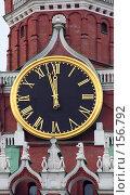 Купить «Куранты на Спасской башне Московского Кремля», фото № 156792, снято 21 декабря 2007 г. (c) Parmenov Pavel / Фотобанк Лори
