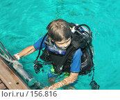 Купить «Юный аквалангист в воде», фото № 156816, снято 21 сентября 2006 г. (c) Мельников Дмитрий / Фотобанк Лори