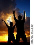 Купить «Взывая к солнцу», фото № 157840, снято 26 июля 2006 г. (c) Андрей Армягов / Фотобанк Лори