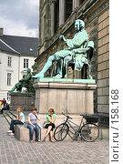 Купить «Дания. Копенгаген. Городской пейзаж», фото № 158168, снято 19 июля 2007 г. (c) Александр Секретарев / Фотобанк Лори