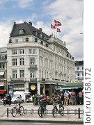 Купить «Дания. Копенгаген. Городской пейзаж», фото № 158172, снято 19 июля 2007 г. (c) Александр Секретарев / Фотобанк Лори
