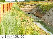 Канал с отбросами. Стоковое фото, фотограф BART / Фотобанк Лори