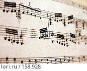Купить «Старые ноты», фото № 158928, снято 30 ноября 2007 г. (c) Морозова Татьяна / Фотобанк Лори