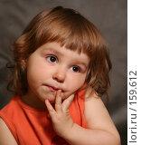 Купить «Портрет маленькой девочки», фото № 159612, снято 6 апреля 2007 г. (c) Морозова Татьяна / Фотобанк Лори