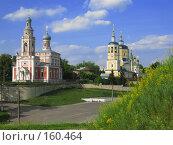 Купить «Серпухов, Кремль, Успенская и Ильинская церкви», фото № 160464, снято 28 июня 2006 г. (c) ИВА Афонская / Фотобанк Лори