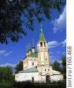 Купить «Серпухов, Кремль, Троицкая церковь», фото № 160468, снято 28 июня 2006 г. (c) ИВА Афонская / Фотобанк Лори
