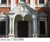 Купить «Серпухов, Кремль, Успенская церковь, фрагмент», фото № 160488, снято 28 июня 2006 г. (c) ИВА Афонская / Фотобанк Лори